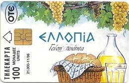 Greece - Elopia - X0286 - (Red Gemplus) 11.1996 - 21.000ex, Used - Greece