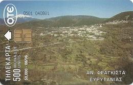 Greece - Fragista - FV 500 Units - M012a - SN 0501 Mid Serial, 08.1996 - 50.000ex, Used - Greece