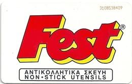 Greece - Marinopoulos Fest - X0226 - 07.1996 - 38.000ex, Used - Greece