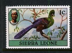 1980 - SIERRA LEONE -  Catg. Mi. 590 - NH - (CAT85635.5) - Sierra Leone (1961-...)