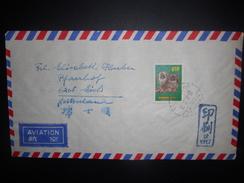 Taiwan , Lettre De Taitung 1969 Pour Suisse - 1945-... République De Chine