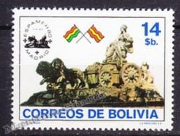 Bolivia 1980 Yvert 603, Espamer '80, Victory Satue - MNH - Bolivia