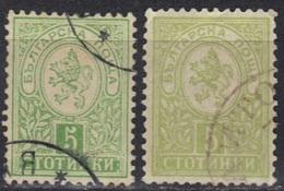 Bulgarie N° 31 Deux Nuances - 1879-08 Fürstentum