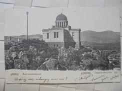 C P A ANIMEE ATHENES OBSERVATOIRE CIRCULEE 1903 - Greece