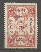 CILICIE  N° 78 SURCHARGE REVERSER NEUF**  SANS CHARNIERE /  MNH / Signé CALVES / 2 SCANS - Cilicia (1919-1921)