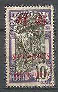 KOUAG-TCHEOU N° 51 GOM COLONIALE NEUF** SANS CHARNIERE / MNH / Signé CALVES - Unused Stamps