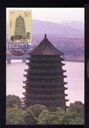 Architecture Liuhe Pagoda Of Kaihua Temple In Hangzhou CHINE Carte Postale Maximum Cards Typical Monuments 1994 Mc668 - Mosques & Synagogues