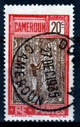 French Cameroon, Harvesting Of Rubber, 20c., 1927, VFU - Cameroun (1915-1959)