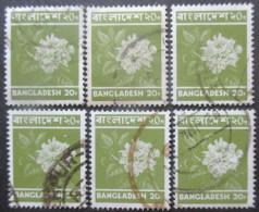 BANGLADESH N°65 X 6 Oblitéré - Timbres