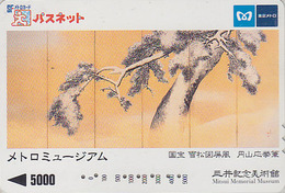 Carte Prépayée Japon - Art Peinture Japonaise - * MUSEE Du METRO MUSEUM * - Japan Painting Subway Card  1598 - Japon