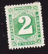 Liberia, Scott #25, Mint HInged, Number, Issued 1885 - Liberia