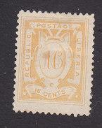 Liberia, Scott #30, Mint No Gum, Number, Issued 1885 - Liberia