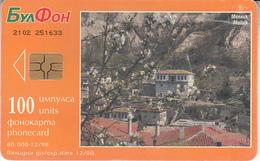 BULGARIA - Melnik, Bulfon Telecard 100 Units, Chip GEM6a, Tirage 80000, 12/98, Used - Paesaggi
