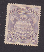 Liberia, Scott #41, Mint Hinged, Coat Of Arms, Issued 1892 - Liberia