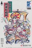 Carte Prépayée Japon - Peinture Japonaise - Religion - 7 DIEUX DU BONHEUR - LUCKY GODS Japan Painting Metro Card - 1627 - Painting
