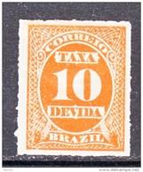 CANADA  215  **  CASTLE - Unused Stamps
