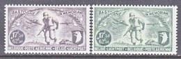 BELGIUM  CB 1-2   *   BASTOGNE  IN  MEMORIUM - Airmail