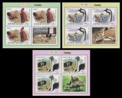 North Korea 2016 Mih. 6269/71 Fauna. Poultry (3 M/S) MNH ** - Korea, North