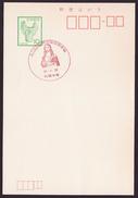 Japan Commemorative Postmark, Mona Lisa Exhibit In Japan Sapporo Stamp Exhibition Da Vinci (jc0361) - Japon