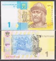 UKRAINE 2006 BANKNOTE 1 One Grivna Pick Ref No: 116c Uncirculated UNC - Ukraine