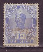 India-Alirajpur State C. I. 1 Anna Revenue Type 10 #DF03 - India