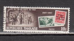 TOGO ° 1967 YT N° 550 - Togo (1960-...)