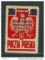 POLAND 1947 MICHEL 452 STAMP MNH - Nuevos