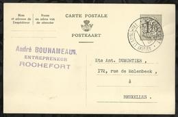 ENTIER POSTAL AU DEPART DE ROCHEFORT A DESTINATION DE BRUXELLES . - Cartoline [1951-..]