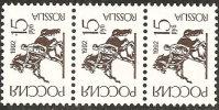 Russia 1992 MNH**  -  Yv. 5936   Bloc 3x - 1992-.... Federazione