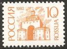 Russia 1992 MNH**  -  Yv. 5921a - 1992-.... Federazione