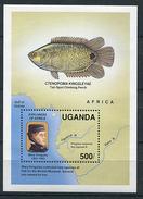 Ouganda ** Bloc N° 105 - Explorateur : Mary Kingsley .Poisson - - Uganda (1962-...)