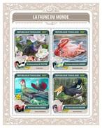 Togo 2016, Animals, Birds, Flamingo, 4val In BF