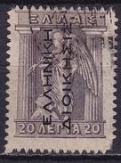 GREECE 1912-13  Hermes Engraved Issue 20 L Grey With Overprint ELLHNIKH DIOIKSIS Reading Up Vl. 255 - Griekenland