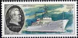 1979 N° 4654 ** Luxe. - 1923-1991 USSR
