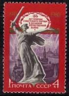 1980 N° 4684** Luxe - 1923-1991 USSR