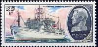 1979 N° 4655 ** Luxe. - 1923-1991 USSR