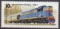 1982 N° 4909 ** Luxe. - 1923-1991 USSR