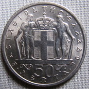 GREECE 1966 - 50 LEPTA - Greece