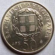 GREECE 1998 - 50 DRACHMES - Greece