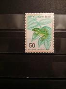 Japan, 1976, Mi: 1293 (MNH) - Frogs