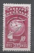 Ecuador 1954. Scott #RA74 (U) Globe, Ship And Plane * - Equateur