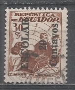 Ecuador 1954. Scott #RA66 (U) Telegraph Stamp ** - Ecuador