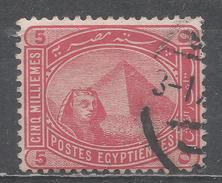 Egypt 1888, Scott #48 Sphinx And Pyramid (U) - 1866-1914 Khédivat D'Égypte