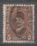 Egypt 1929. Scott #135 (U) King Fuad - Égypte
