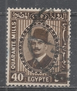 Egypt 1932, Scott #144 King Fuad (U) - Égypte