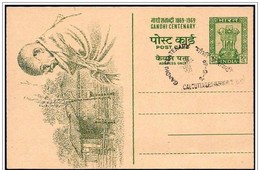 India/Inde: Intero, Stationery, Entier. Mahatma Gandhi, Colonna Di Asoka, Asoka Column, Colonne D'Asoka - Mahatma Gandhi
