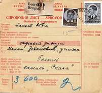 JUGOSLAWIEN 1940 - 0,25 D + 15 ? Auf Paketkarte Gel.1940 V. Beograd Nach Golnik - 1931-1941 Königreich Jugoslawien