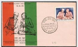 India/Inde: FDC - Mahatma Gandhi, Jawaharlal Nehru - Mahatma Gandhi