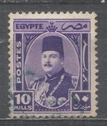 Egypt 1944. Scott #247 (U) King Farouk * - Égypte