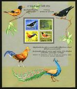 CEYLAN - OISEAUX - YT BLOC 1 ** - BLOC NEUF ** - Birds